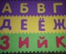 Коврик азбука пазл и мягкий пол для малыша