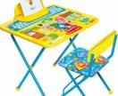 Комплект детской складной мебели