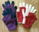 Перчатки новые двойные. Стоимость за пару.