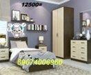 Спальня Ронда подростковая