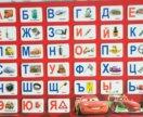 Алфавит тачки
