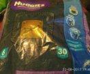 Подгузники - трусики хагис (16-22 кг) 15 шт