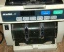 Счётчик банкнот Magner 35
