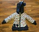 Курточка осень-весна.