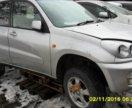 Toyota RAV4 L распил. На запчасти.