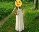 Платье одела один раз.