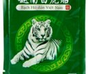 Обезболивающий пластырь Белый тигр