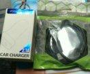Зарядник VoguePark 2.1A + кабель DEXP 1.5метра