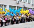 Гелиевые шары для школьных праздников