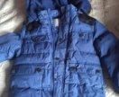 Куртка тёплая удлиненая