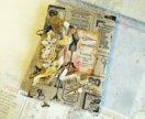 Блокнот рукодельницы (обложка)