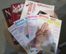 Набор журналов маникюр
