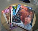 Набор журналов парикмахера