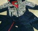 Куртка и штаты комплект