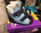 ботинки Скороход 19 размер