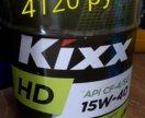 Продам моторное масло Kixx HD CF-4 15W-40