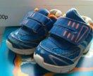 Обувь на мальчика от 20-23 размера