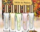 Набор парфюмов