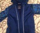 Куртка на флисе осенняя