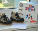 Ботинки зимние Dr.Mymi 22
