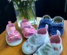 Первая обувь моксы