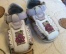 Ботиночки на девочку 21 р