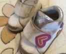Бесплатно ботиночки 19