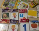 Детские карточки