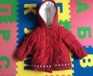 Детская тёплая куртка name