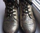 Ботинки Золотистые Кари 34 размер