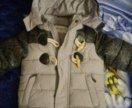 Куртка 98 размер