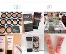 Магазин брендовой косметики