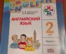 Rainbow English 2 класс