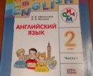 Rainbow English 2 класс,