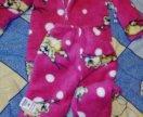 Плюшевая пижамка