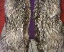 Меховая жилетка(готовы купить кож.куртка 🎁)