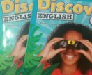 Английский Discovery 3