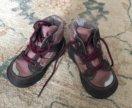 Ботинки демисезонные детские pepino, р-р 20