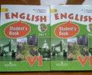 Английский 6 класс ENGLISH 1-2часть