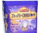 Подгузники ( трусики) Goon 15-35 кг