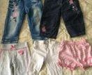 Пакет вещей на девочку от 9 месяцев до 2,6