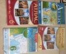 Атлас история и контурные карты 6 класс учебник
