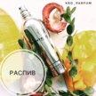 Пробник парфюма монталь манго манга