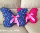 Подушки декоративные комплект