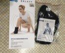 Продам новый ортез на голеностопный сустав