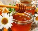 Мёд алтайский разнотравье