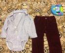 Боди и брюки на мальчика