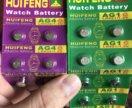 Батарейки для часов