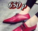 Новые ботинки туфли