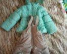 Зимний костюм р80